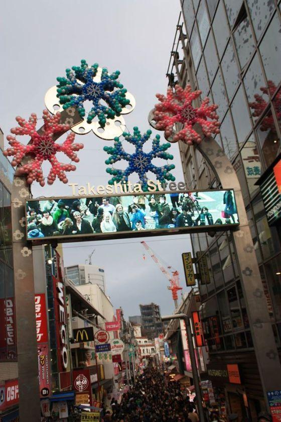 Takeshita street - Hilde (fanafok på video)